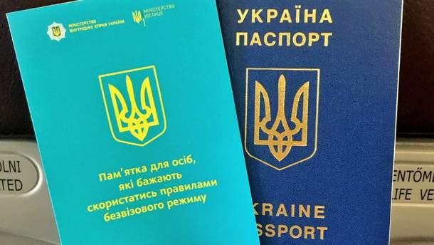Более 4 тысяч украинцев уже воспользовались безвизом
