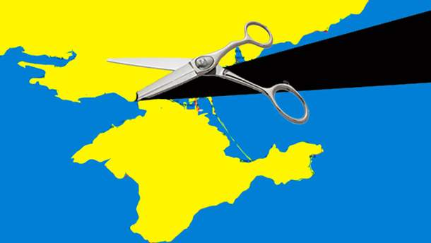 В сети отрезают Крым от Украины