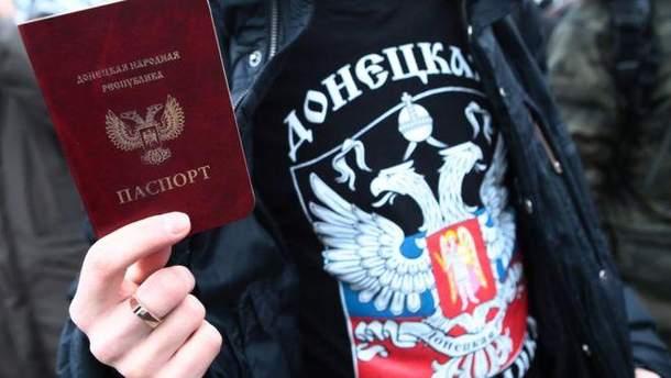 """В """"ЛДНР"""" возрасло количество желающих иметь биометрические паспорта"""