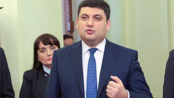 Владимир Гройсман пообіцяв збільшити зарплату в Україні в 2107 році