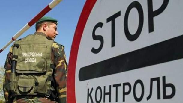 Російським боксерам відмовили у в'їзді в Україну
