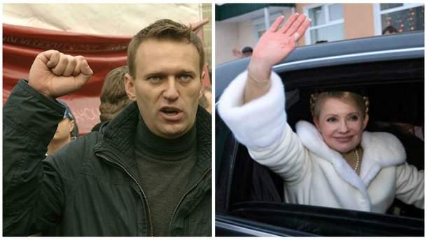 Тіньков: Навальний, як і Тимошенко, популістичним шляхом хоче здобути владу