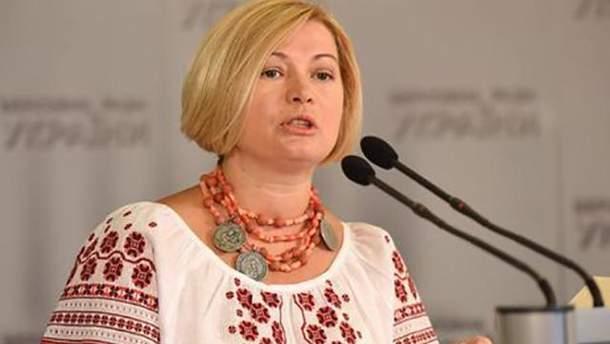 За  в'їзд в Україну громадян Росії за біометричними паспортами висловилася Ірина Геращенко