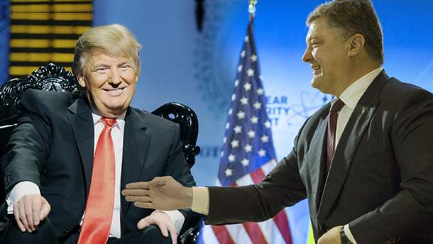 В МИД Украины подтвердили, что Порошенко встретится с Трампом