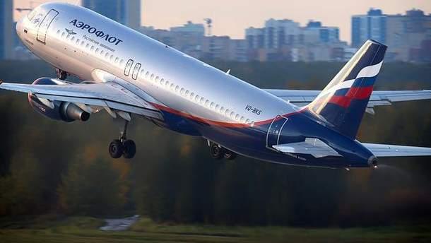 Авиаперелеты из России в Крым шокируют своей стоимостью