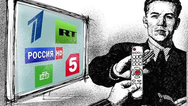 Российская пропаганда поразила сеть новыми выдумками