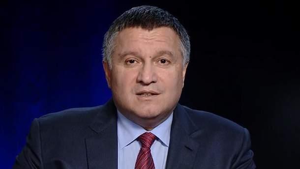 Статус АТО на донбасі варто переглянути, заявив Аваков