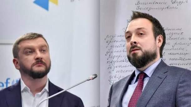 Андрей Вишневский проработал заместителем главы Минюста чуть больше месяца
