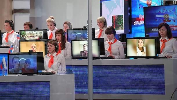 Кол-центр з обробки питань Володимиру Путіну