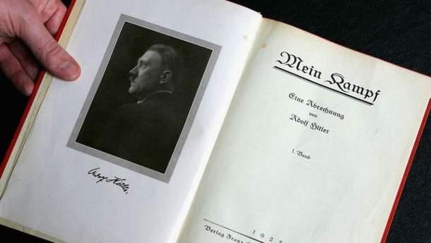 Рідкісна книга