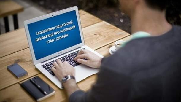 Е-декларирование не будет обязательным для всех украинцев