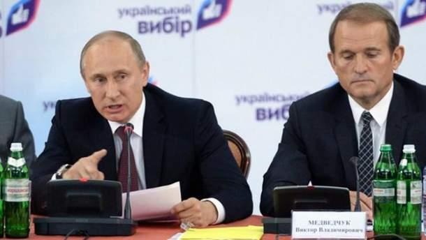 """Путин называет Медведчука """"украинским националистом"""""""
