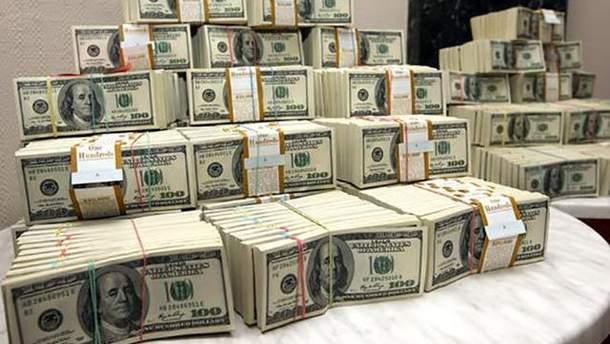 ГПУ повертає в Україну гроші, виведені Мін'юстом часів Януковича