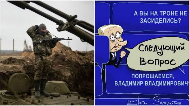Главные новости 15 июня в Украине и мире