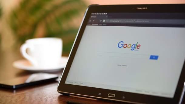 Теперь все содержимое компьютера можно будет вместить в Google Диск