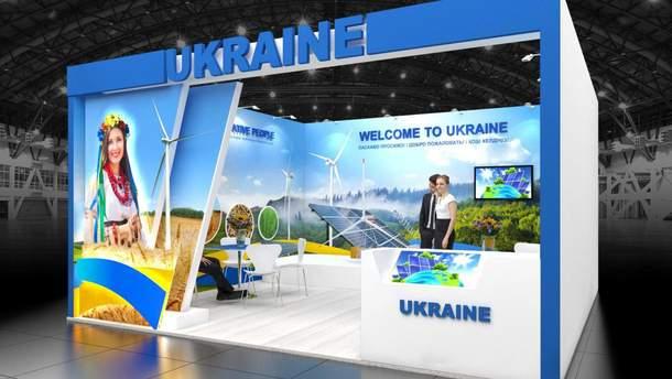 """Украина приняла участие в выставке """"Экспо-2017"""""""