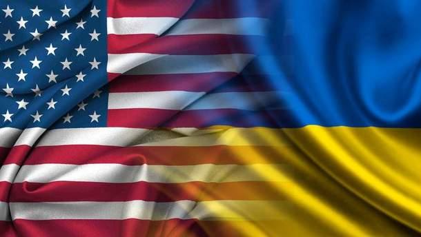 Україна та США підписали визначальний документ
