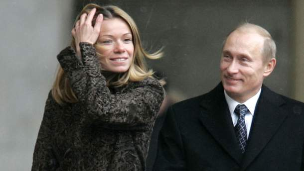 Мария Путина с отцом Владимиром
