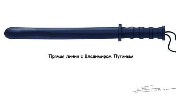 Как прямую линию Путина высмеял известный карикатурист: остроумные картинки
