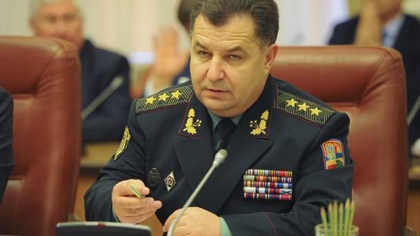 Министр обороны считает, что Россия не отказалась от планов захватить Украину