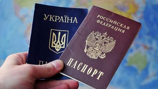 Виза из России для украинцев