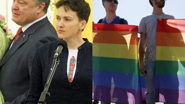 Головні новини 17 червня в Україні та світі
