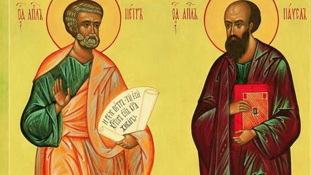 Картинки по запросу св. Петр и Павел