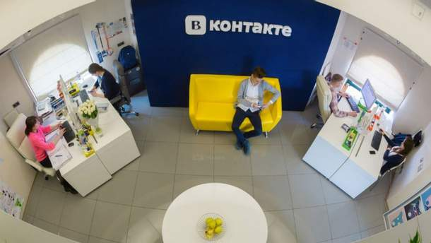 """Запрет """"ВКонтакте"""": офис соцсети закрыли в Киеве"""
