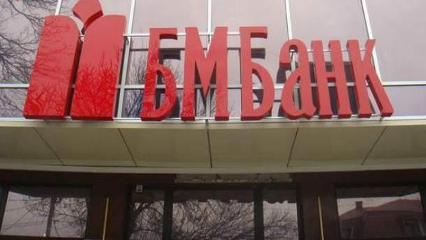 """У Львові підпалили """"БМ Банк"""""""