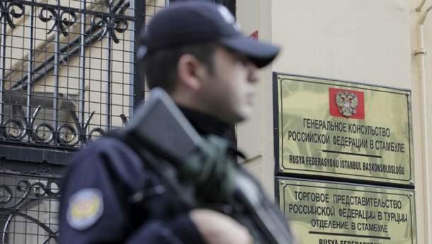 Консульство Росії в Стамбулі
