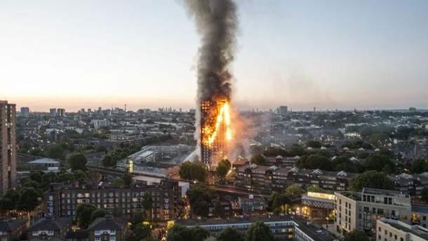 Пожежа у Grenfell Tower