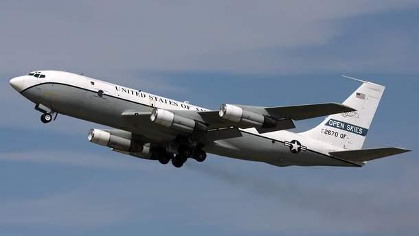 ОС-135B