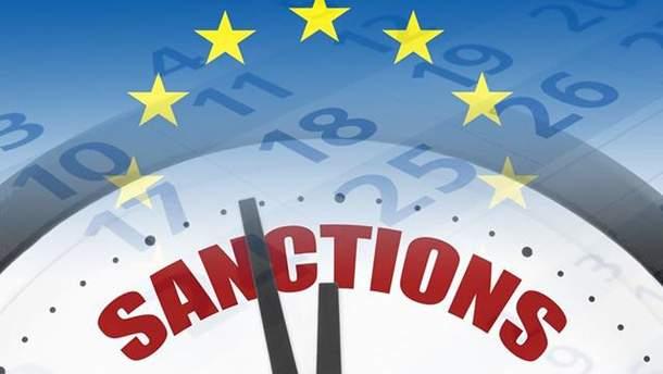 Санкції Євросоюзу проти Росії будуть продовжені вже сьогодні