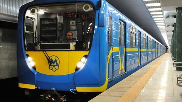 Під колеса вагону у столичному метро потрапила 19-річна студентка