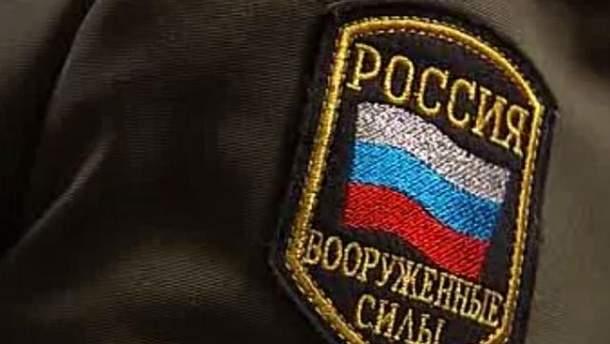 На Донбасі затримали російських військових