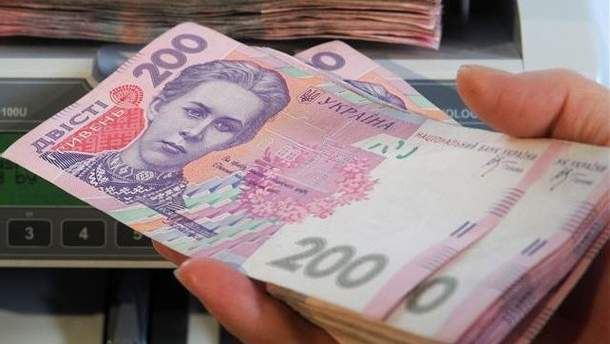 Як може збільшитись мінімальна зарплата за три роки
