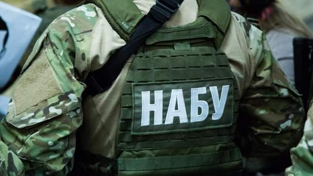 НАБУ поймало на взятке охранника нардепа от БПП