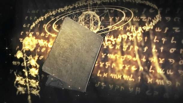 Ученые расшифровали древнюю записку