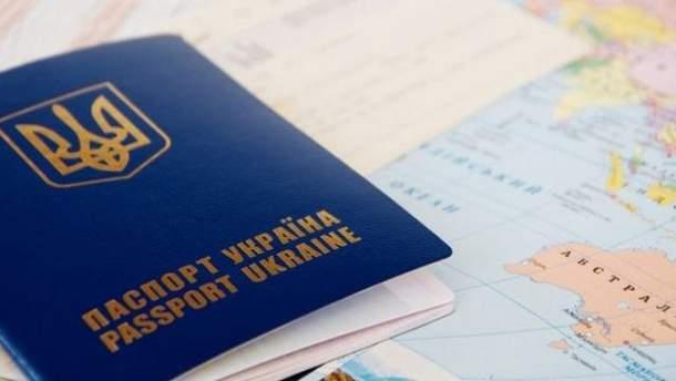 Шенгенская виза изменит дизайн