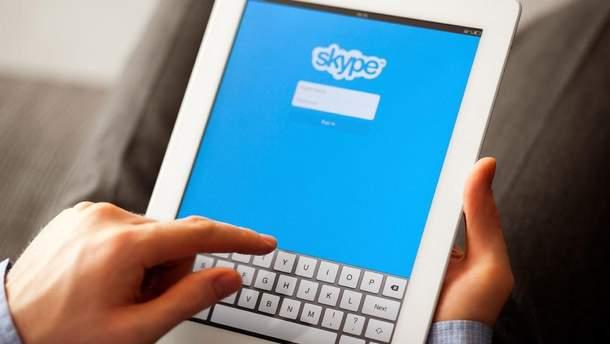Skype у всьому світі працює з перебоями