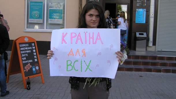 Ольга Панфілова