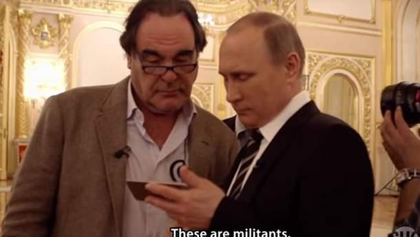 Путін показав Стоуну фейкове відео про обстріл Сирії авіацією Росії