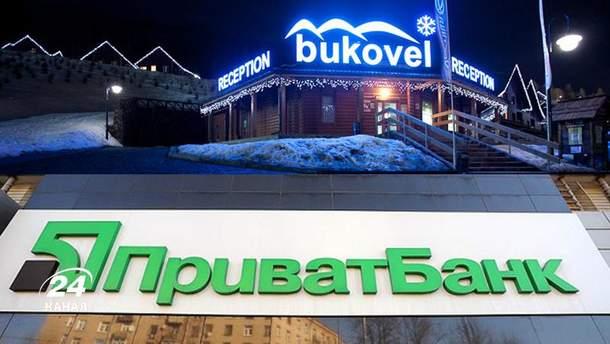 """""""Буковель"""" и активы """"Приватбанка"""" продадут на госаукционе"""