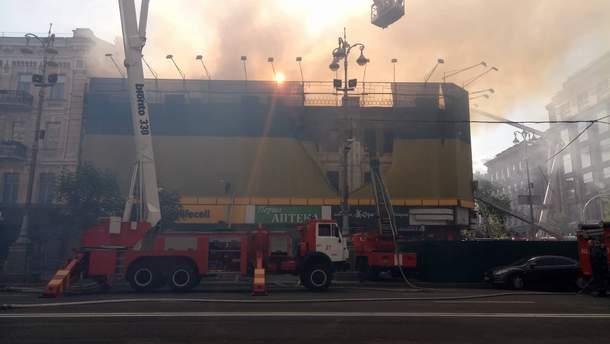 Масштабный пожар в Киеве на Крещатике