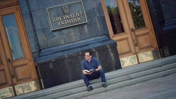 Голодовка Олега Березюка под Администрацией Президента
