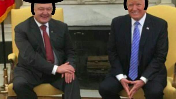 Зустріч Порошенка і Трампа