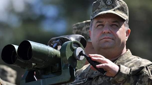 Полторак заявил о завершении призыва офицеров запаса