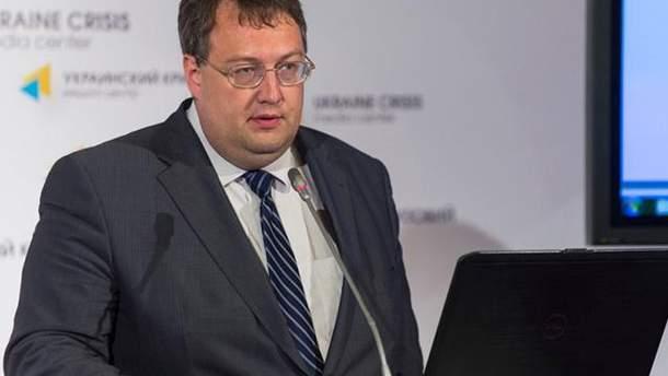 СБУ завершила розслідування замаху на Антона Геращенка