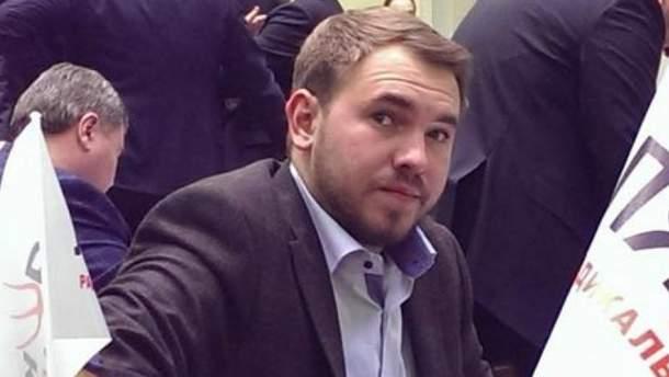 Представление на снятие неприкосновенности с Лозового уже отправили в Раду (Документ)