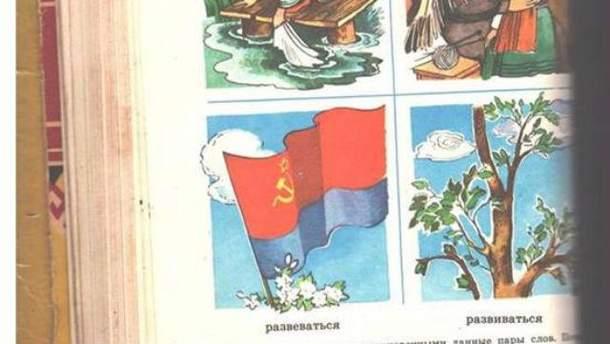 Скрин из учебника